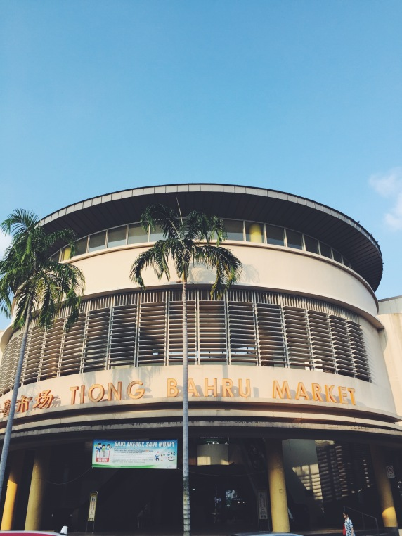 Hawker Center in Tiong Bahru