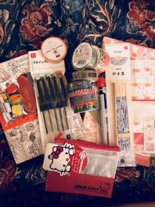 My 99 Yen purchases